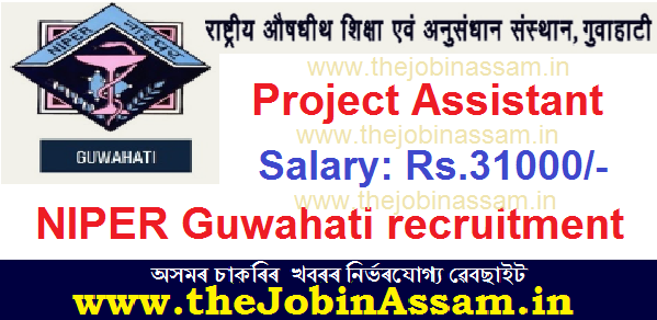 NIPER Guwahati recruitment 2020