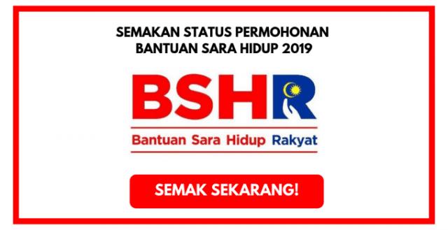 Rayuan BSH Dibayar Pada Isnin 30 September