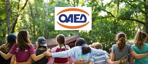 Ξεκινά η υποβολή αιτήσεων για τις παιδικές κατασκηνώσεις του ΟΑΕΔ