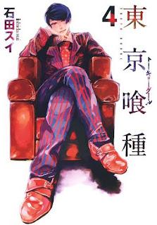 Manga Tokyo Ghoul Volume 04