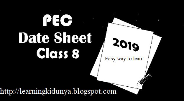 PEC 8th date sheet 2019