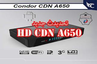 اخر تحديث لجهاز كوندور CDN A650 HD