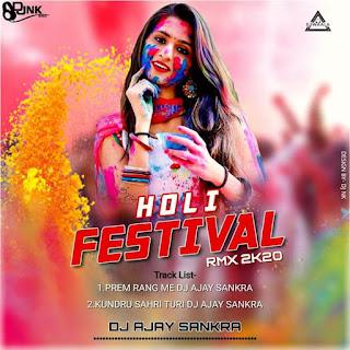 HOLI SPECIAL REMIX 2020 - DJ AJAY SANKRA