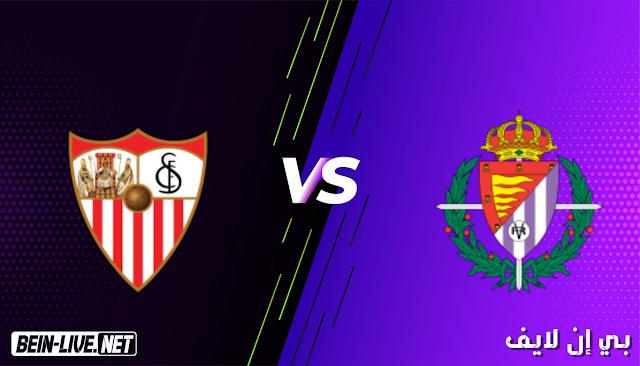 مشاهدة مباراة بلد الوليد واشبيلية بث مباشر اليوم بتاريخ 20-03-2021 في الدوري الاسباني