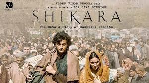 मैं क्यों  देखूं  कश्मीरी पंडितों पर बनी फिल्म - SHIKARA