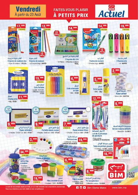 catalogue bim maroc vendredi 23 aout 2019