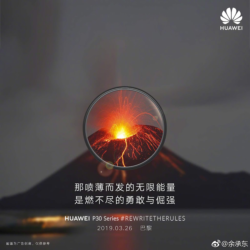 Huawei reacts after it's caught using DSLR photos for its P30 campaign