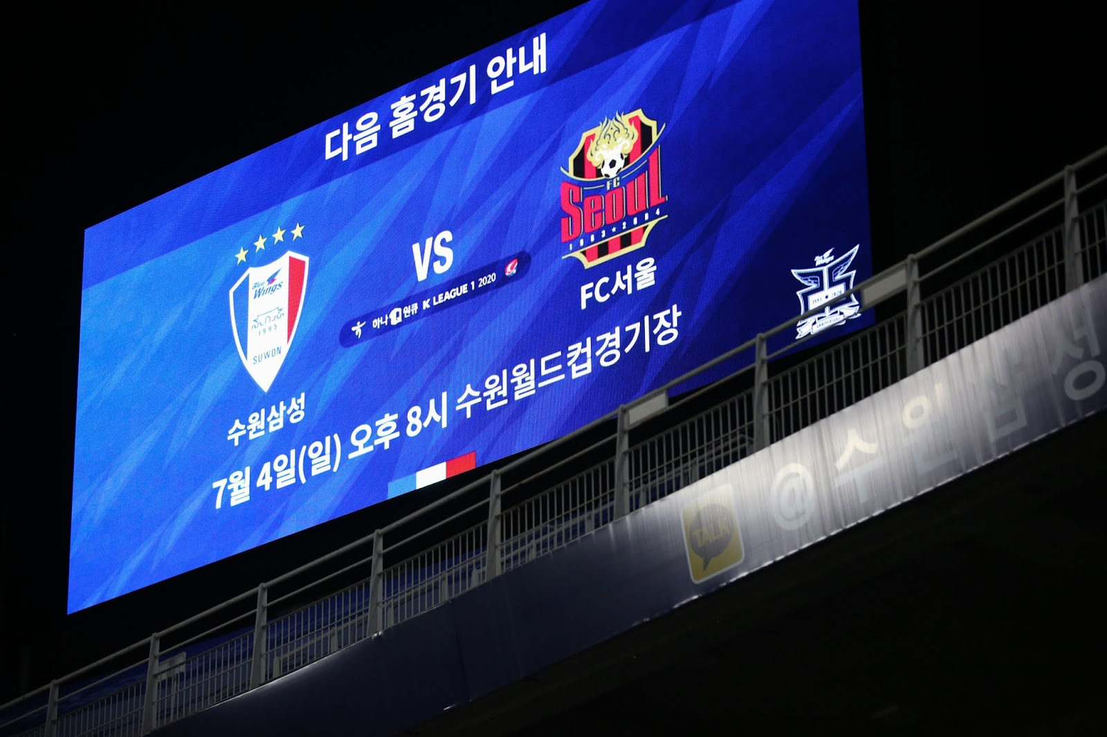 Super Match Preview: Suwon Samsung Bluewings vs FC Seoul