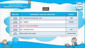 Kalvi TV Video Time Table July 19 to 23