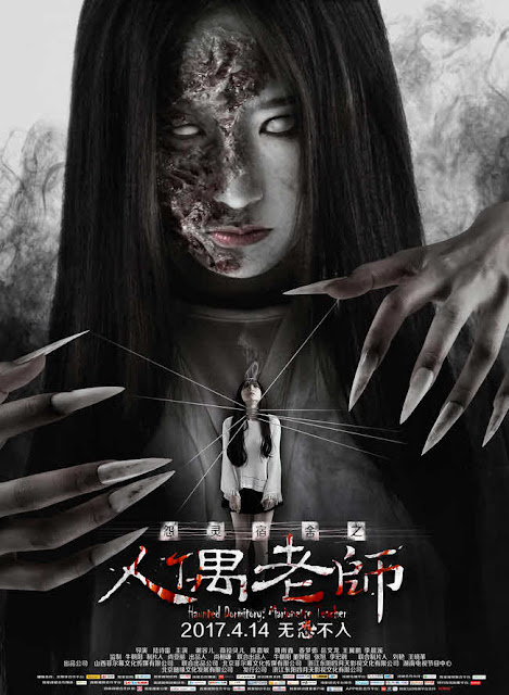 Haunted Road 2 (2017) WEB-DL 720p Subtitle Indonesia