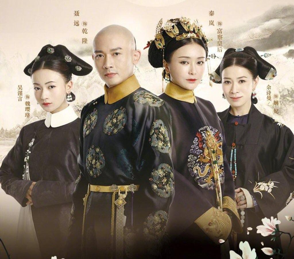 Những phim cung đấu kinh điển của Trung Quốc
