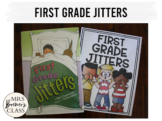 First Grade Jitters book study companion activities for back to school K-1