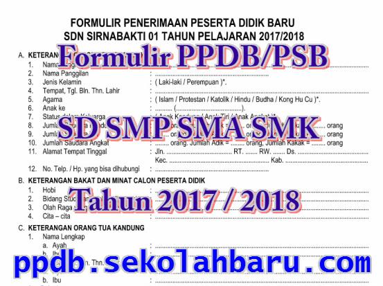 Formulir PPDB/PSB Tahun 2017 / 2018