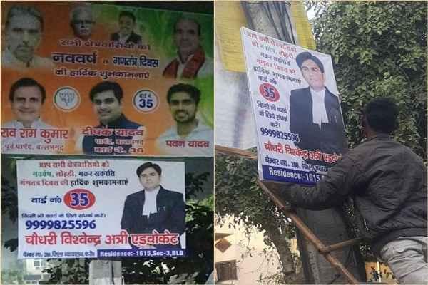 ward-35-parshad-candidate-vishvender-attri-poster-mcf-election-2021