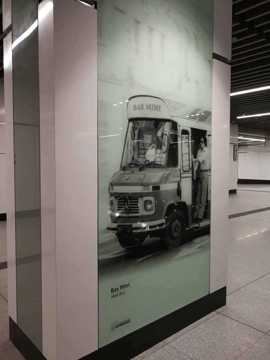 muzium negara bas mini