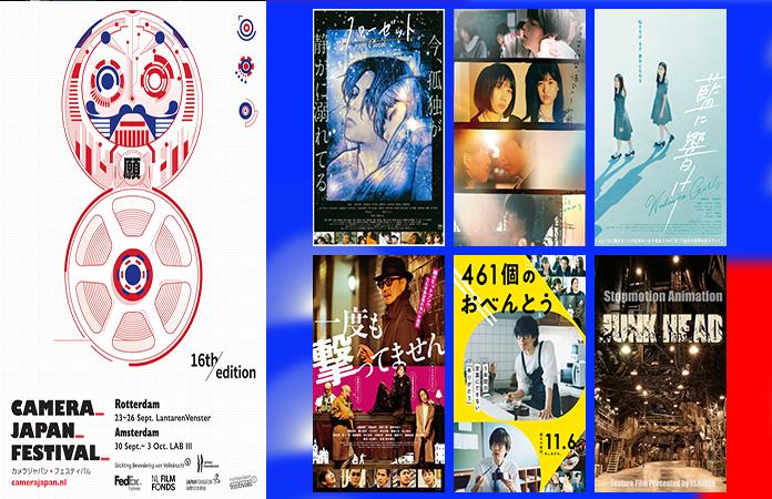 Programación japonesa 16 Festival Camera Japan