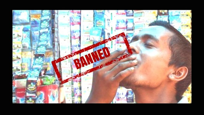 Maharashtra Govt bans Gutka, Pan Masala, flavoured/scented supari from 20th July 2019