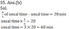 RRB NTPC Mathematics Quiz : 30th September_90.1