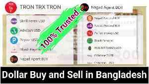 Pay2Change   Dollar Buy and Sell Bangladesh 2021