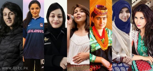 15 Inspiring Women from Gilgit-Baltistan & Chitral (GBC) who are breaking barriers despite all odds