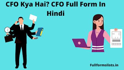 CFO Full Form In Hindi