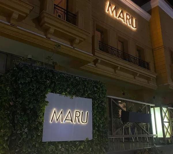 مطعم مارو - maru الخبر | المنيو ورقم الهاتف والعنوان