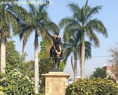 छत्रसाल पार्क पन्ना - Chhatrasal Park Panna