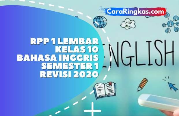 RPP 1 Lembar Bahasa Inggris Kelas 10
