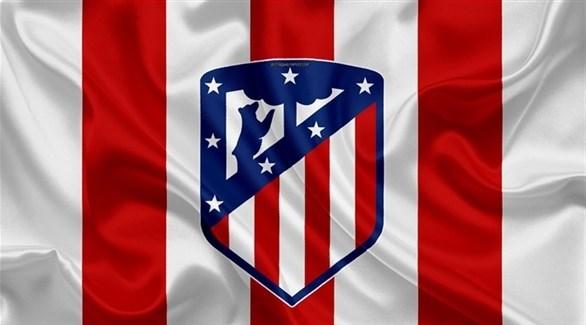 اخبار اتلتيكو مدريد اليوم