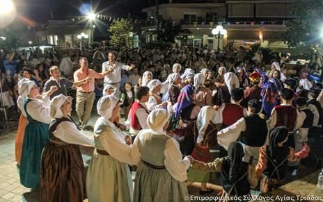 Ξεκινούν τα μαθήματα παραδοσιακών χορών από τον Επιμορφωτικό Σύλλογο Αγ. Τριάδας