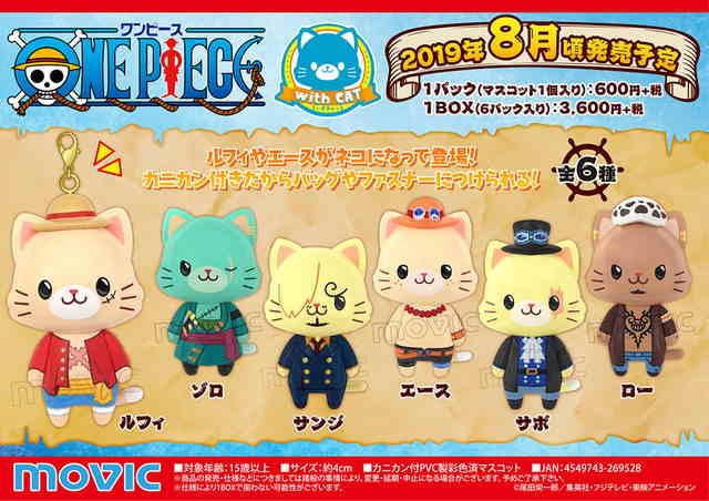 "Maskot ""ONE PIECE"" Luffy, Zoro, Sanji  Bentuk Kucing"