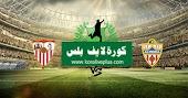 نتيجة مباراة إشبيلية وألميريا اليوم 02-02-2021 كأس ملك إسبانيا