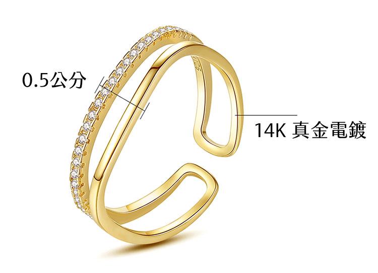 優美協奏曲 925純銀鋯石開口式戒指