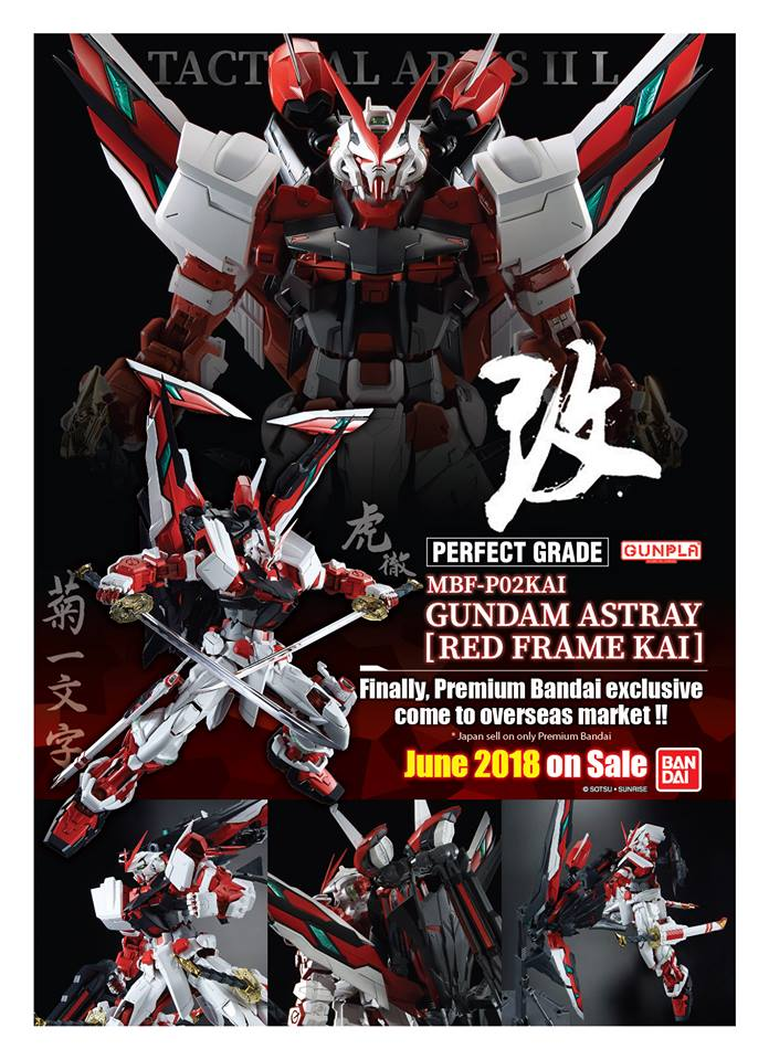 10efe6321d59 PG 1 60 Gundam Astray Red Frame Kai  North American Release ...