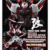 PG 1/60 Gundam Astray Red Frame Kai [North American Release] - Release Info