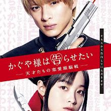 "La pelicula Live-action de ""Kaguya-sama wa Kakurasetai"", revela un poster de la cinta."