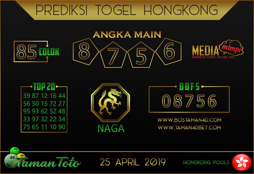 Prediksi Togel HONGKONG TAMAN TOTO 25 APRIL 2019