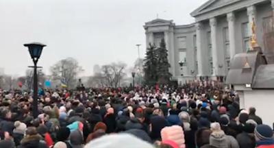 У Києві відбулася акція біля Десятинної церкви проти УПЦ МП