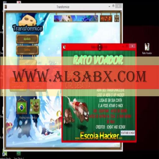 تحميل لعبة Rato Voador Oyun Botu مهكرة