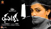 Ghatana Movie Posters-thumbnail-5