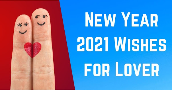New Year 2021 Wishes for Lover | Love Messages, SMS, Greetings for Lover
