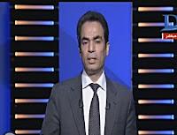 برنامج الطبعة الأولى 16-1-2017 أحمد المسلمانى - قناة دريم