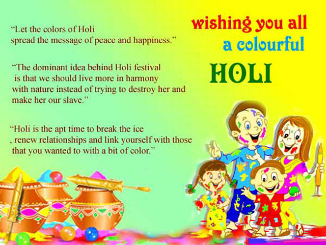 Happy Holi 2017 SMS Wishes