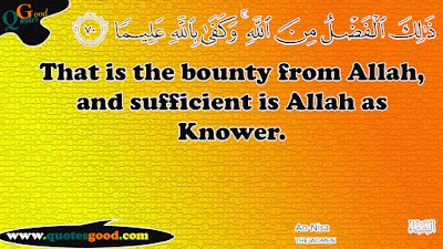Inspirational quran quotes - That is the bounty from Allah, and sufficient is Allah as Knower.
