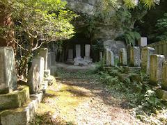 浄光明寺大伴家墓所