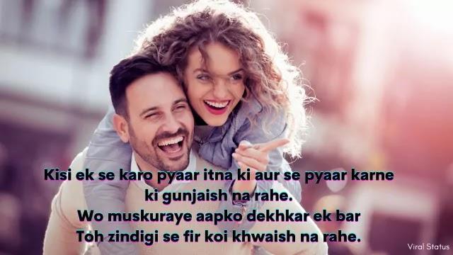 Tips for Better Relationship in Love Life
