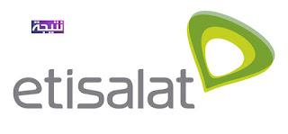 رقم خدمة عملاء اتصالات مصر المجاني 2018 etisalat adsl للانترنت أو موبايل