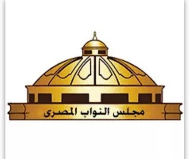الإستعلام عن اللجنة الإنتخابية بالرقم القومي لإنتخابات مجلس النواب 2020 في مصر عبر الموقع الرسمي للهيئة الوطنية للإنتخابات www.elections.eg