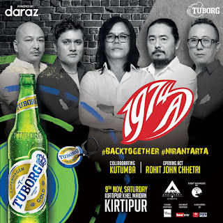 1974AD+concert+nepali+music+kirtipur+kriti+events+comeback+together