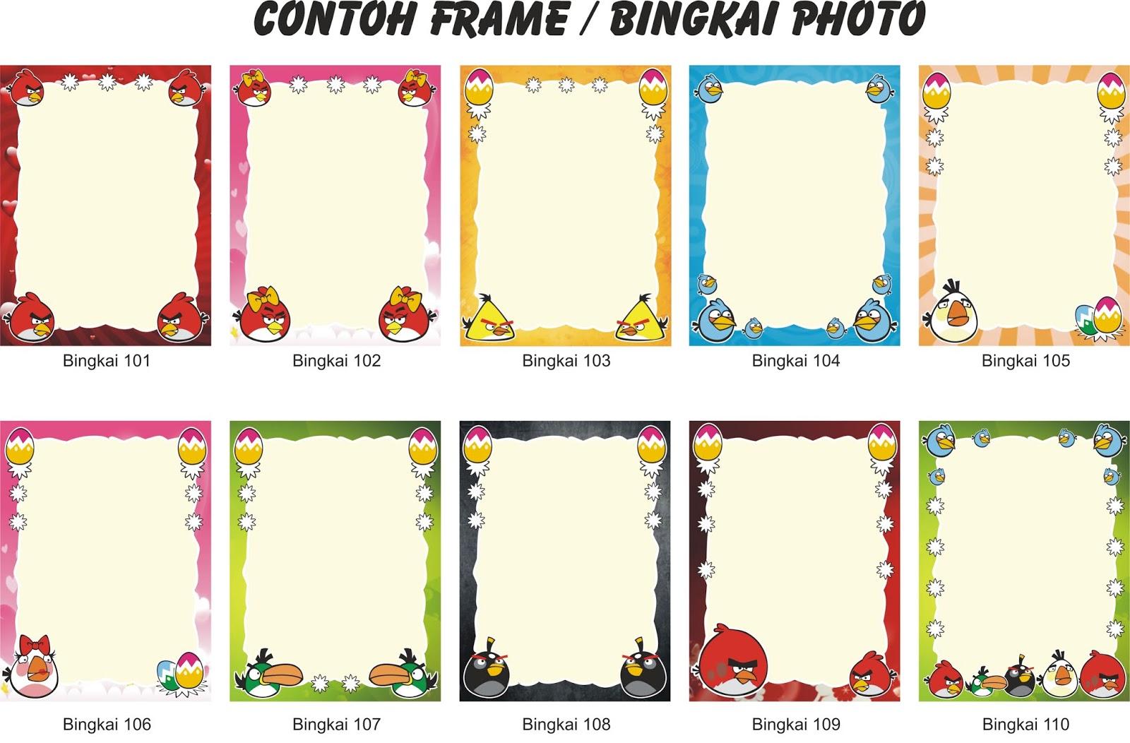 Download Kumpulan Bingkai Office Word Terbaru  Aikho Blogger